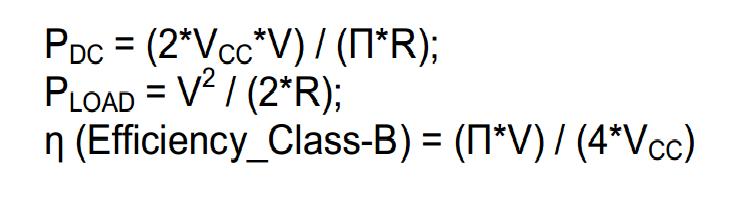 КПД класс В
