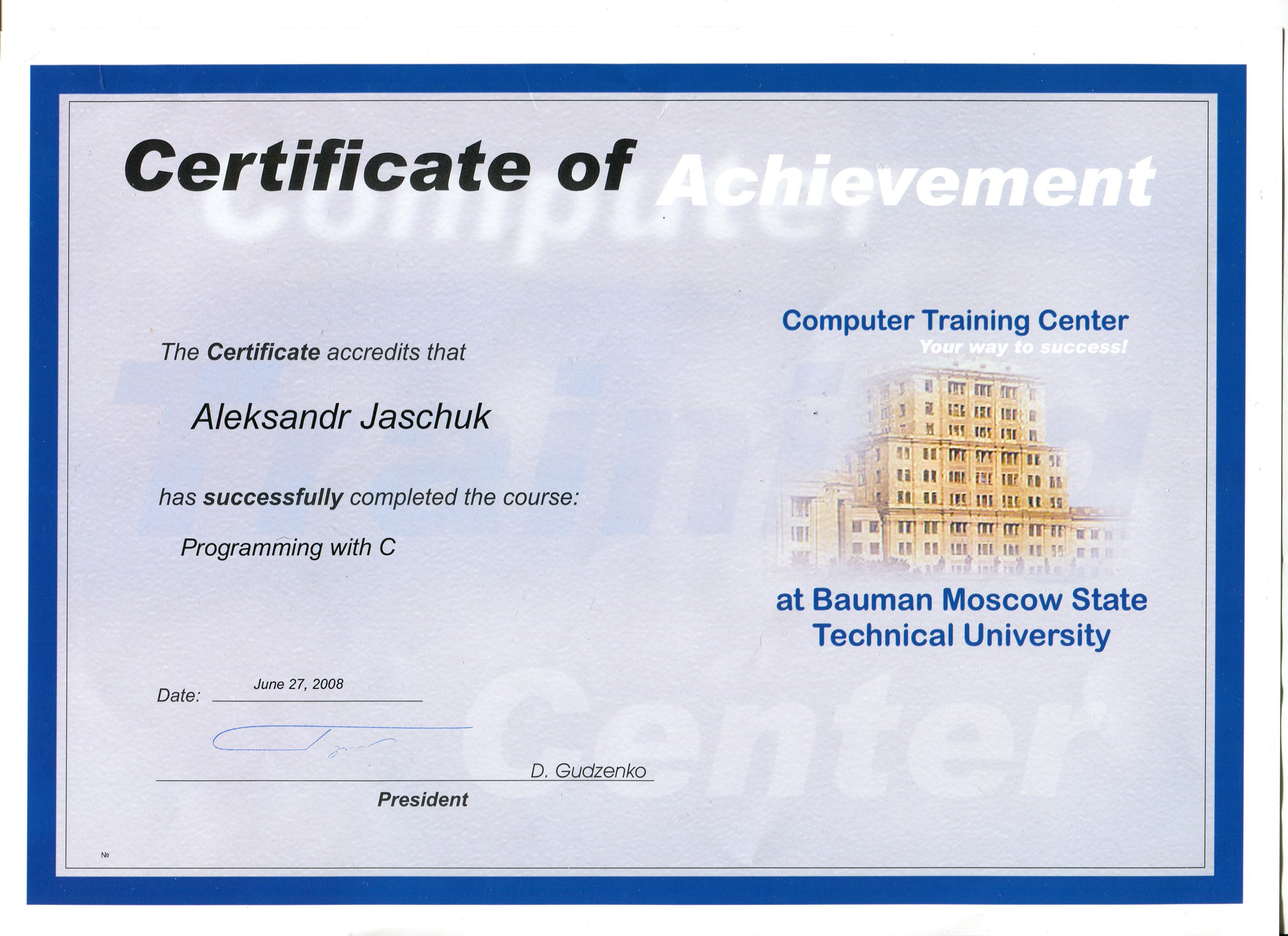 Bauman Moscow State Technical University. Programming with C.
