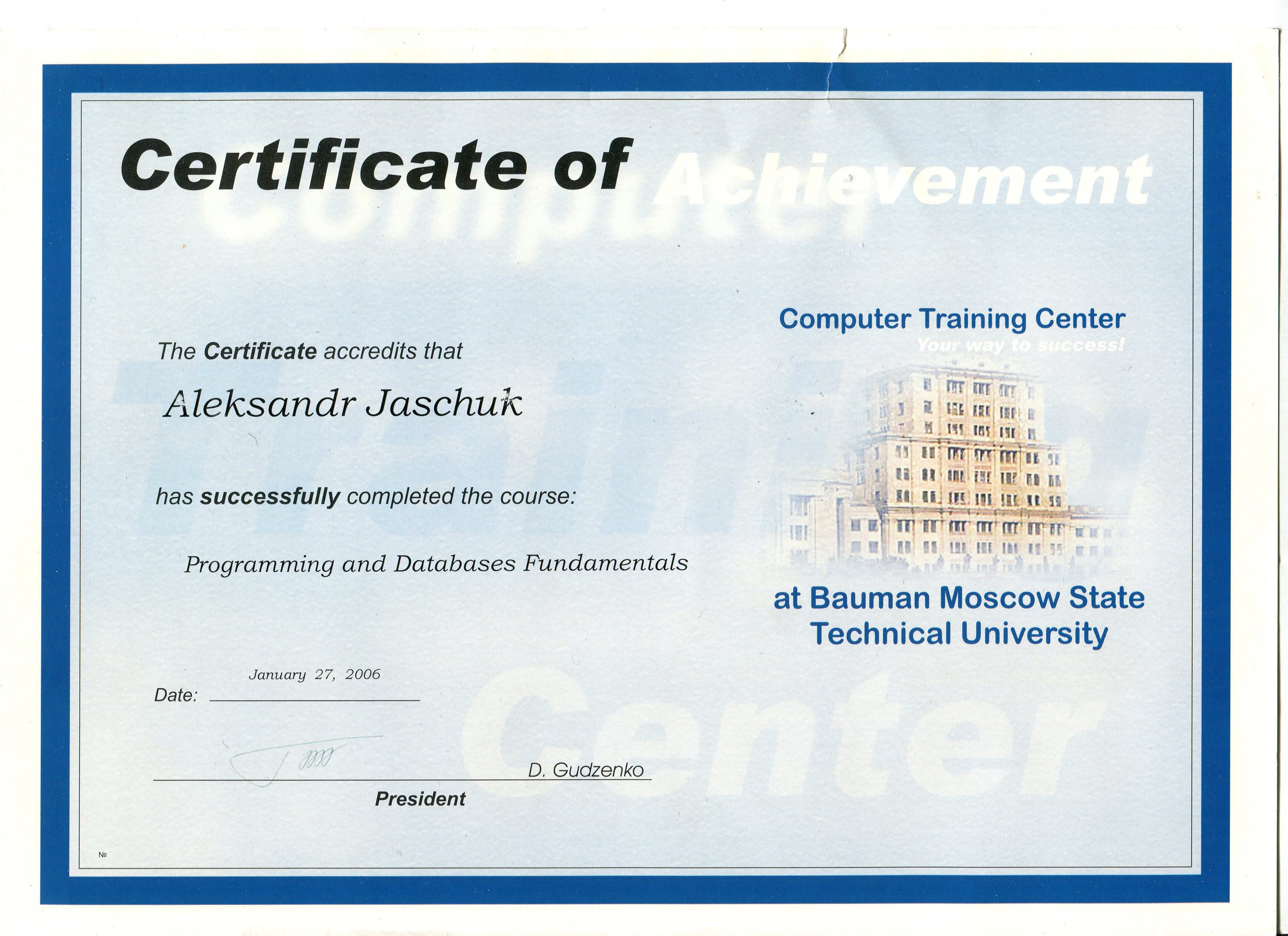 Bauman Moscow State Technical University. Programming and Databases Fundamentals.